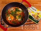 Рецепта Пържени яйца по мексикански